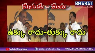 Words War between MP JC Diwakar Reddy And Minister Adinarayana Reddy | Bharat Today