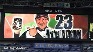 2010年3月20日 オリックス×楽天 (京セラドーム大阪) スターティングメン...