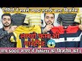 Tshirts In 50 Rs Only | Tshirts Manufacturer | Cheapest Tshirts