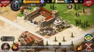 Эпоха Спарты обзор игры