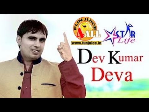 Dev Kumar Deva देव कुमार देवा Starlife || Funjuice4all || Interview with Host Jyoti Thakur