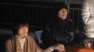 久留米に住む久美子(篠田麻里子)のもとに、父(小須田康人)が入院し...