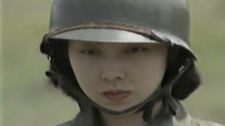 Repeat youtube video 女性自衛官 SP 2/4  WAC  Woman's Army Corps