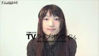 コアなゲーマーアイドル:田中菜々TVライブオンラインCM。 TVLOL.net - ...