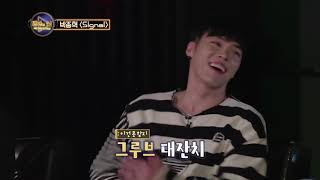 창작의신Part2 1대1배틀 영상_박종혁-Signal