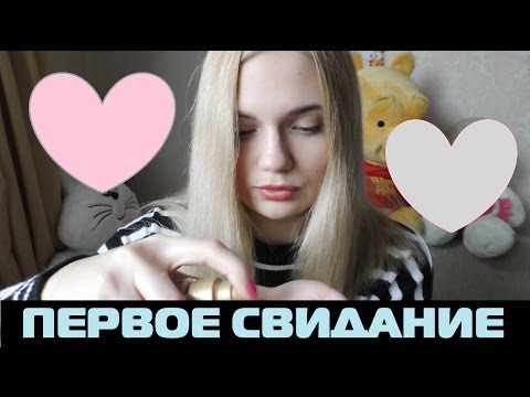 секс знакомство mail ru