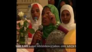 Discussion on the situation of Ethiopians housemaids in Dubai