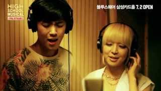 "High School Musical Lee, Jae-Jin (FTISLAND),  Cho-Ah (AOA ) ""Breaking free"" M/V"