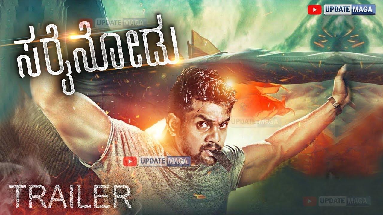 Druvasarja Next Movie 2019 Update Druvasarja Sarainodu Kannada Movie