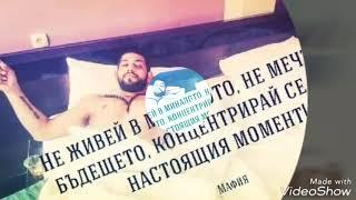Криско feat V-RGO Какво ве 2019
