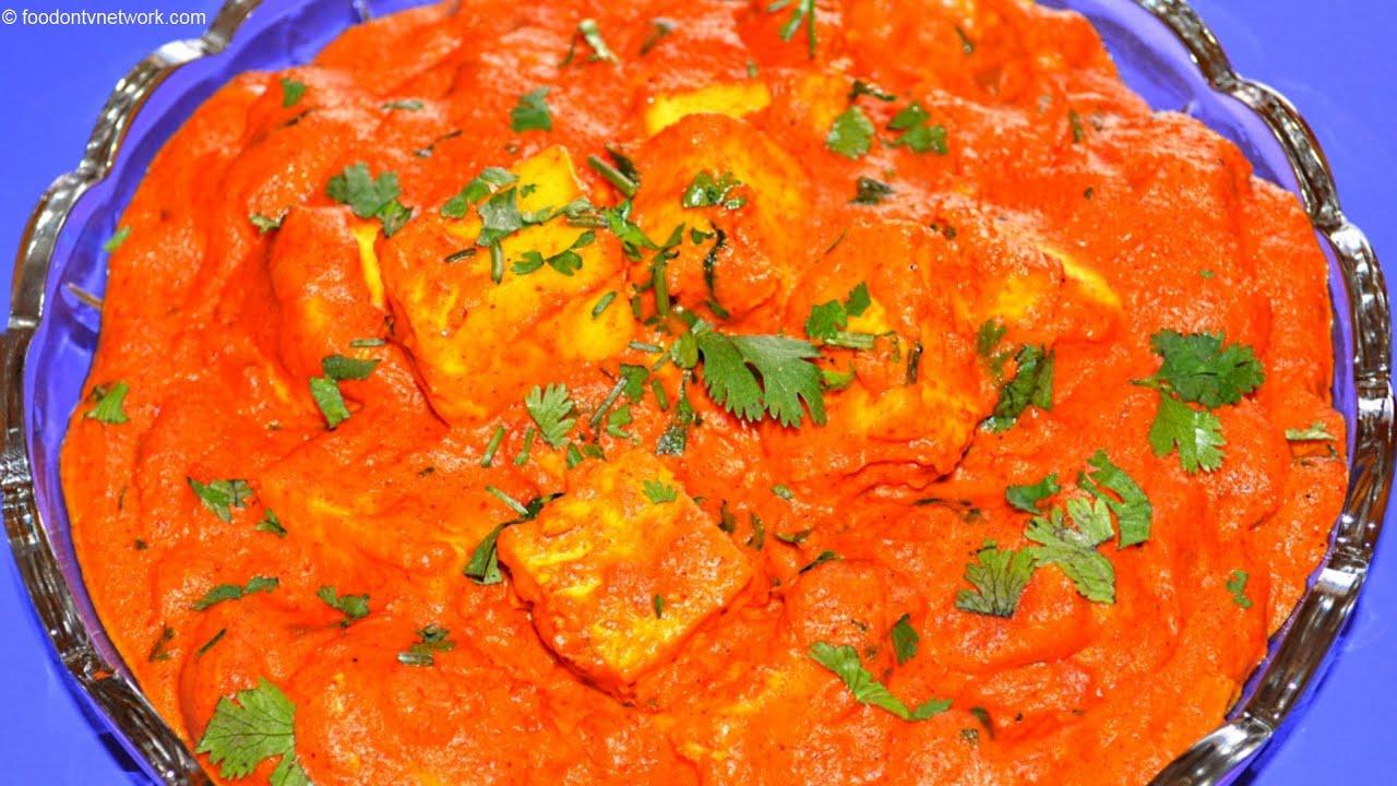 Paneer butter masala indian vegetarian recipes youtube forumfinder Gallery