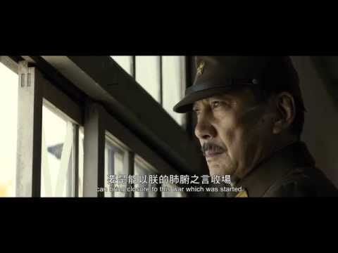 日本最長的一天 (The Emperor In August)電影預告