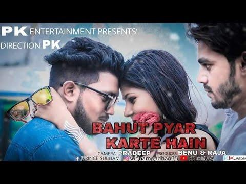 BAHAT PYAR KARTE HAIN ||Prince Subham,Puja,Dinesh || Rahul Jain || Cover Song (PKD CREATION) thumbnail