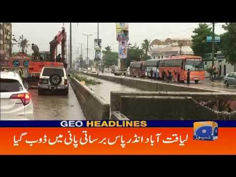 Geo Headlines 07 PM | Kal Karachi Me School Or Colleges Me Chutti Ka Ailaan | 29th July 2019