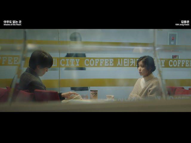 전주시네마프로젝트 Jeonju Cinema Project (제20회 전주국제영화제)