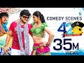 MR 420 Kannada Movie Comedy Scenes 15 | Ganesh, Sadhu Kokila, Raghu