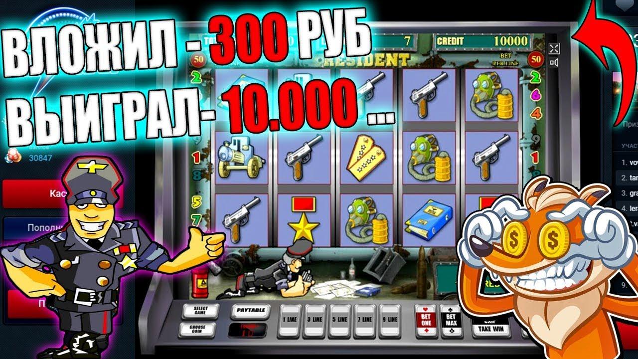 фото Vulkan вход казино онлайн актуальный