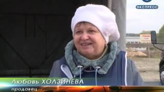 В Городе Спутник появилась ярмарка выходного дня