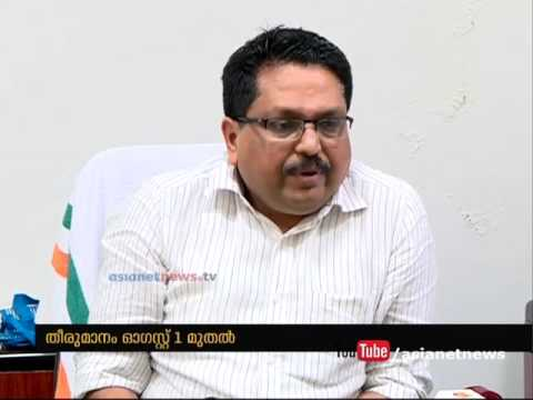 Motorcycle Riders who do not wear helmets will not be given petrol; says Tomin J Thachankary