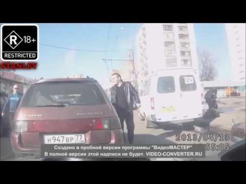 Funny Russian Video Dash Cams
