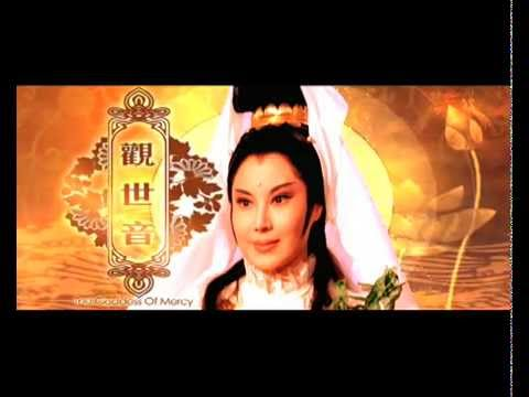 The Goddess Of Mercy 1966 Shaw Brothers ** ** 觀世音