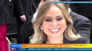 Актрису Орнеллу Мути приговорили к тюремному сроку в Италии