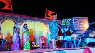 Shahir balasaheb bhagat  vashind (shere) show