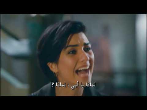 مسلسل جسور والجميلة الحلقة 3 اعلان 3 مترجم للعربية HD