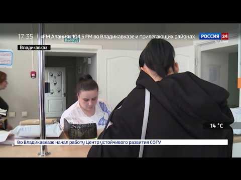«Почта России» приняла меры по обеспечению безопасности посетителей во время пандемии