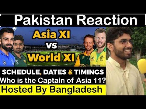 asia-xi-vs-world-xi-series-2020-|-pakistan-reaction-on-asia-xi-vs-world-xi-series-2020