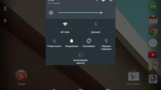 Обзор Android L (Developer Preview) на Nexus 7 (2013)