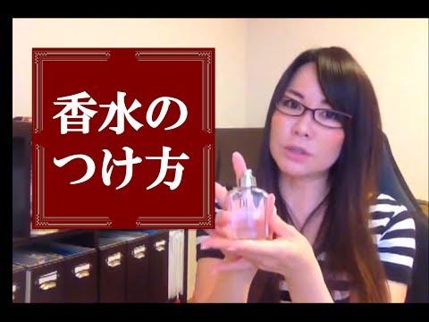 女性の本能をくすぐるモテる男の香水の付け方メンズビューティVol5