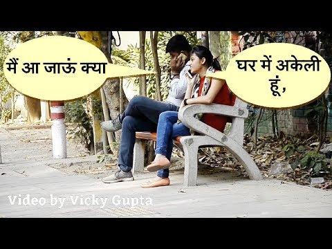 Epic - Call Clash Prank On Girls || PRANK IN INDIA || - VICKY GUPTA