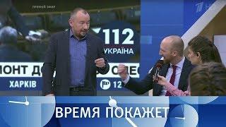 Украина: сознательный раскол? Время покажет. Выпуск от 07.02.2019