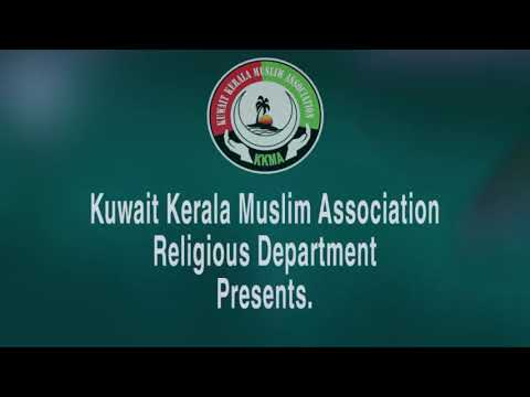 Kuwait Kerala Muslim Association (KKMA) Metro Medical Ramadan Quiz 2021 / Episode 08/20th April 2021
