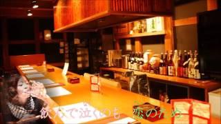 名曲「悲しい酒」(1966年6月発売)...元歌:美空ひばり、作詞:石本美...
