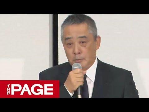 の 昭彦 岡本 社長 吉本 興業