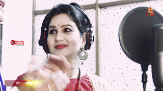 Bagicha Ka Syo || Best Uttarakhandi Song By Amit Badoni (Mastu) & Sangeeta Dhoundiyal ||