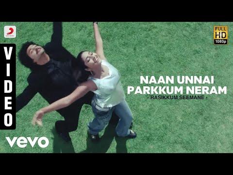 Rasikkum Seemane - Naan Unnai Parkkum Neram Video | Srikanth, Navya Nair | Vijay Antony