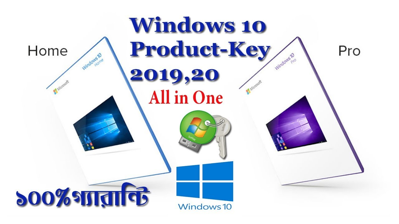 windows pro activation key 2019