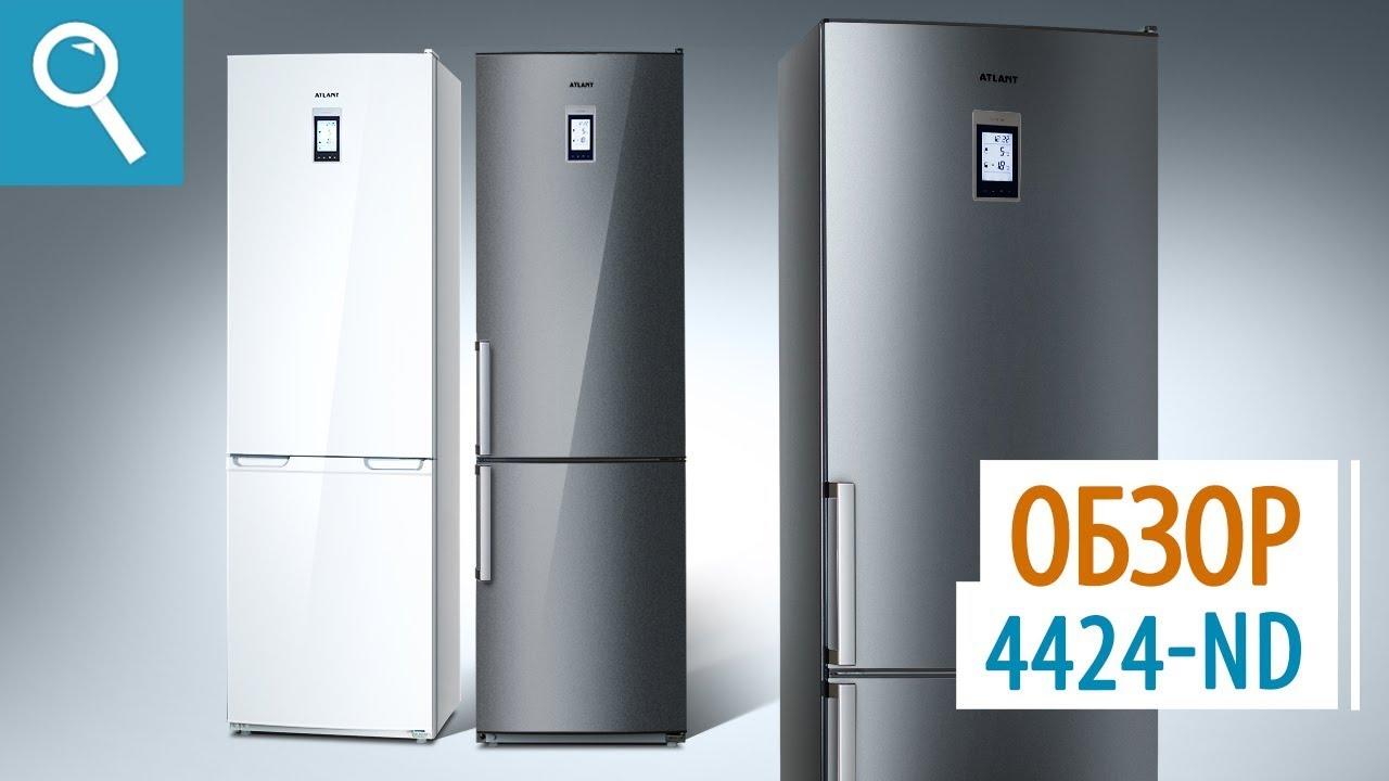 Встраиваемые холодильники легко купить онлайн на сайте или по телефону 8 800 200. Система no frost в холодильном и морозильном отделении.