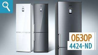 видео В чем преимущества холодильников Vestfrost?