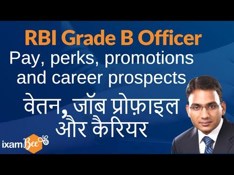 Pay, perks, promotions and career prospects of RBI Grade B Officer