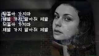 """박강수 """"제발""""  음악치료, 거리공연, 노래교실 휴앤뮤"""