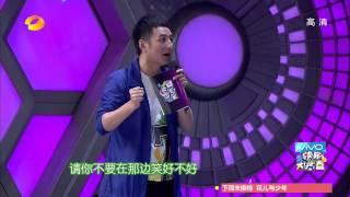 《快乐大本营》看点: 老戏骨苏有朋超浮夸左耳剧组不靠谱狂NG Happy Camp 04/18 Recap: Alec Su's Over Acting【湖南卫视官方版】