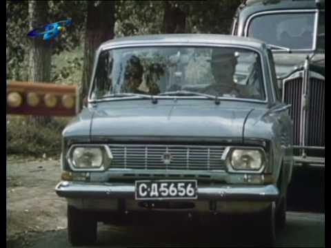 Bash maystorat na More (1982) 1