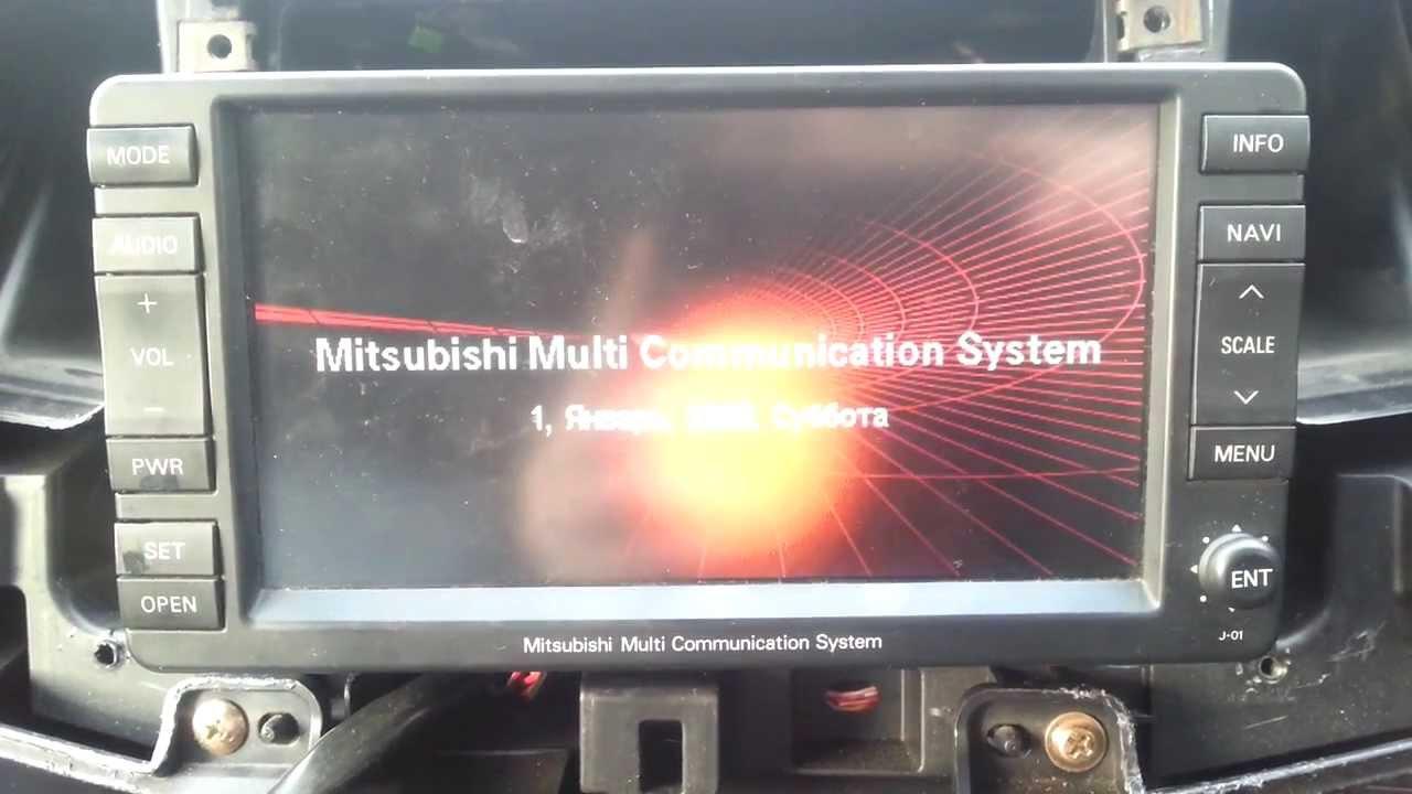 инструкция к мультимедийной системе mitsubishi 8750a211 r-03