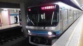 【07系初のB修】東京メトロ07系07-103F がB修工事の為新木場CRに回送されました。