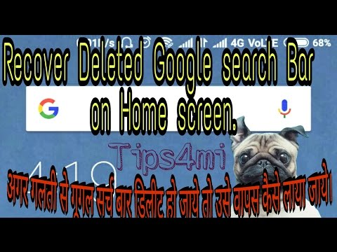 How To Get Google Search Bar On Android Home Screen