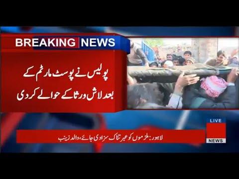 Faizan Become Victim of Ziadati | Mahira Khan Interview | Faisalabad News  | Trending Now